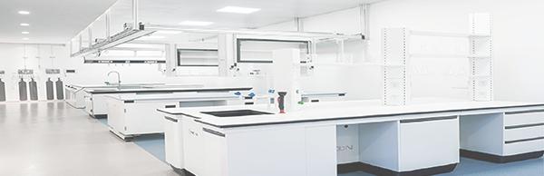 实验室设备、建造及规划
