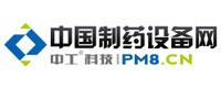 中国制药设备网