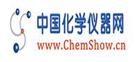 中国化学仪器网
