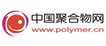 中国化学仪器网-聚合物网