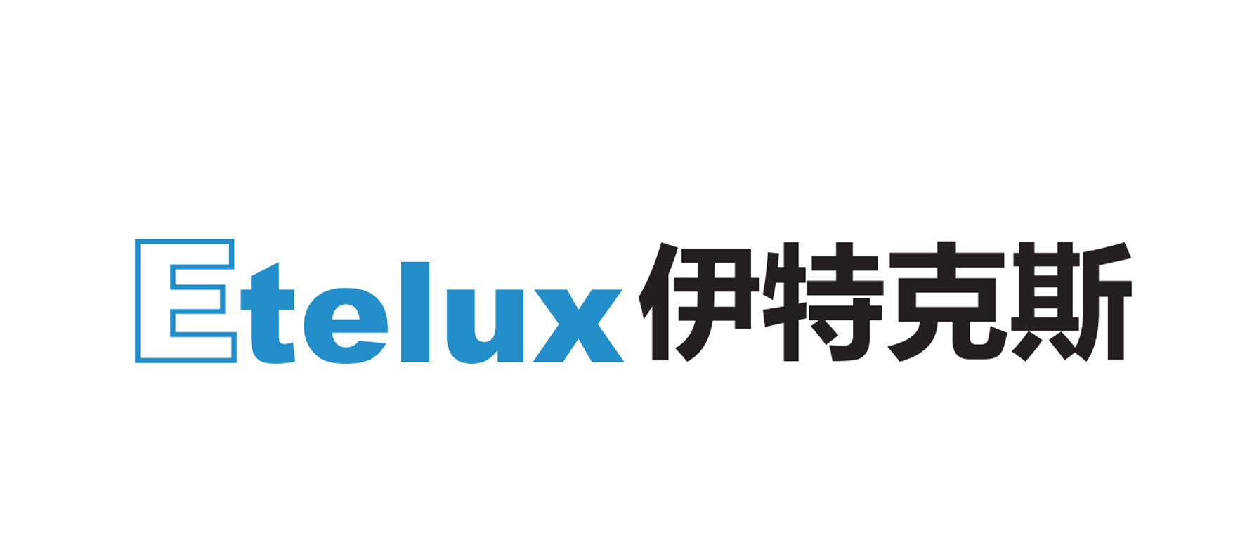 ETELUX INERT GAS SYSTEM (BEIJING)CO.LTD