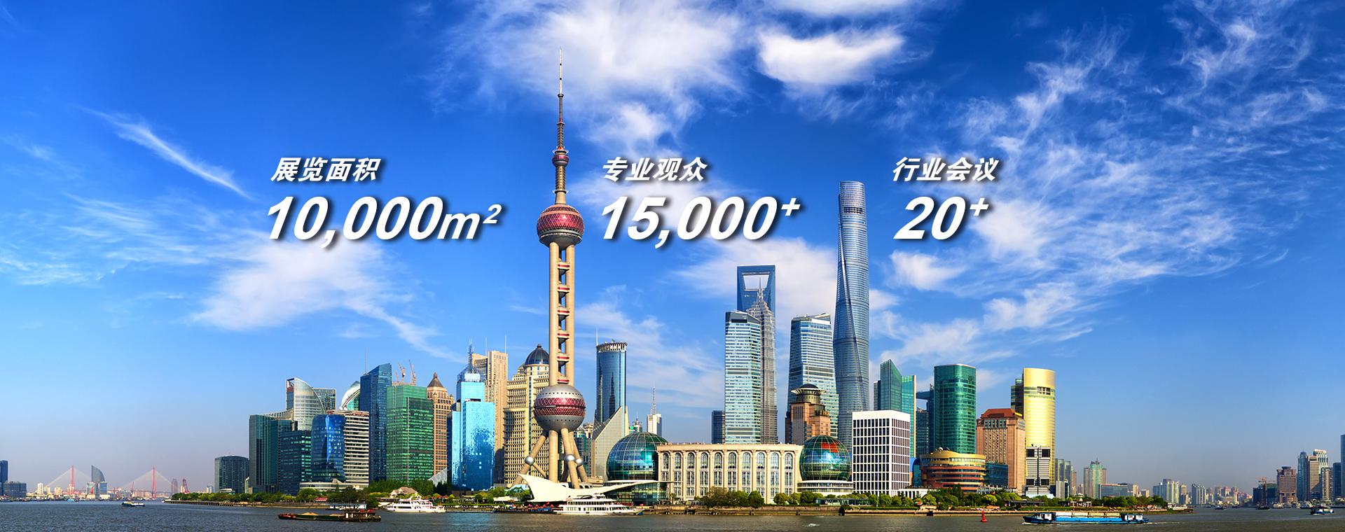 首页大图-上海