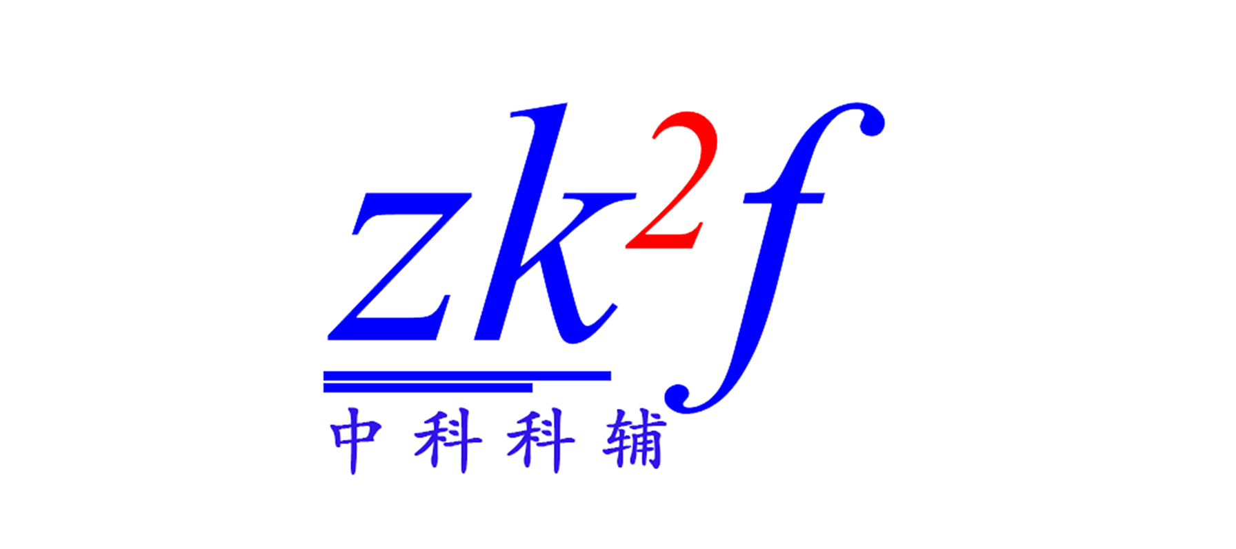 ZKKF (BEIJING) SCIENCE & TECHNOLOGY CO., LTD.